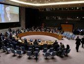 صور.. مجلس الأمن يؤجل التصويت على مشروع قرار بشأن الغوطة الشرقية فى سوريا