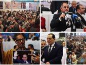 الآلاف فى مؤتمر جماهيرى حاشد بالصف لدعم الرئيس السيسي