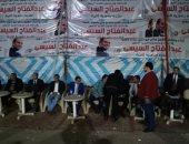 طاهر أبوزيد بمؤتمر دعم السيسى:الناخبون سيصوتون لاستكمال التنمية وليس للرئيس