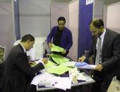 القنصلية المصرية بشنغهاي تحث المواطنين على المشاركة في الانتخابات الرئاسية