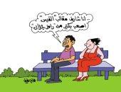 """اضحك على ما تفرج مع مقالب """"فيس بوك"""" فى كاريكاتير اليوم السابع"""