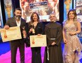ليلى علوى وياسر جلال ورشوان توفيق يتسلمون جوائز مهرجان المركز الكاثوليكى