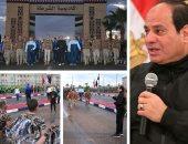 الرئيس السيسي يزور كلية الشرطة ويتفقد التدريبات ويستمع لعائلات الطلاب
