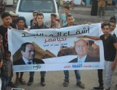 """حملة فى شوارع عدن للتبرؤ من توكل كرمان والمطالبة بسحب جائزة """"نوبل"""""""