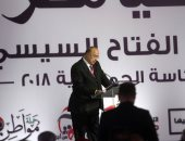 صور.. السفير محمود كارم: من إنجازات السيسى إنفاق 250 مليار جنيه على سيناء