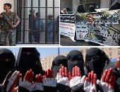 الحوثيون يطلقون النار على تجمع لقبائل يمنية بالبيضاء وأولياء الدم يثورون