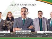 """بالأرقام.. فوز قائمة """"شباب مصر"""" فى انتخابات نقابة المهندسين بأسيوط"""