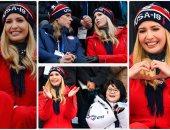 إيفانكا ترامب تحضر نهائى مسابقات التزلج خلال أولمبياد كوريا الجنوبية