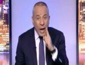 فيديو.. أحمد موسى: فرض 2000 ريال رسوما على العمرة قرار غير دستورى