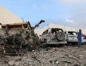ارتفاع حصيلة قتلى انفجار فى مقديشو لـ 17 شخصا