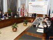 نائب بحزب أردوغان من القاهرة: مشكلة البحر المتوسط مع قبرص.. ومصر ليست طرفا