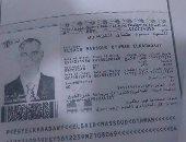 ليبيا تلقى القبض على الإخوانى المصرى سعيد القرضاوى لدعمه الجماعات المتطرفة