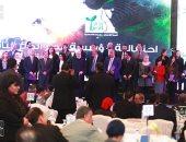 """""""مصر الخير"""" تبدأ احتفاليتها اليوم بالوقوف دقيقة دعما لأبطال سيناء 2018"""