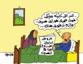 """عروض استربتيز على أرواح الأموات فى الصين بكاريكاتير """"اليوم السابع"""""""