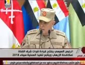 فيديو.. رئيس أركان القوات المسلحة: سنمنع التكفيريين من أن يتجاوزوا حدود الوطن