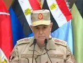 فيديو.. رئيس الأركان يطالب السيسى بمد عملية سيناء 2018 للقضاء التام على الإرهابيين
