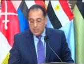 وزير الإسكان: نستهدف أن يكون عدد سكان سيناء 8 ملايين نسمة عام 2052