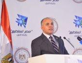 وزير الرى لعلماء مصر: قادرون على تحويل التحديات لفرص طالما وجدت العقول (صور)
