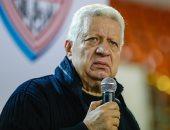 مرتضى منصور يعتذر لشعب العراق