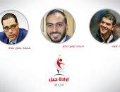 التحالف المصرى مشيدا بالعفو الرئاسى عن 712 سجينا: قرار إنسانى