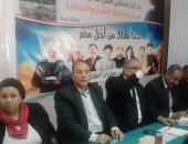 """صور.. """"كلنا معك من أجل مصر"""" تعقد مؤتمرا لدعم السيسى بالوادى الجديد"""