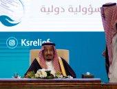 السعودية: أموال التسويات فى تحقيق الفساد ستذهب إلى الخزانة ووزارة المالية