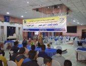 """150 شاب وفتاة يشاركون فى أولى فعاليات """"أمن مصر.. أمن العرب"""" بالشرقية"""