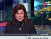 أمانى الخياط بـ ON live: الشعب المصرى لا يمكن التلاعب به بحروب الجيل الرابع