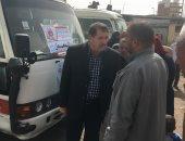 اجراء الكشف الطبي على 1150 مواطن في قافلة طبية بكفر الشيخ