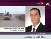 فيديو.. خبير أمنى: مصر تعرضت لـ 60 ألف شائعة خلال شهرين 70% منهم عبر مواقع التواصل