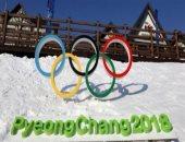 10 آلاف أجنبى يقيمون بصورة غير قانونية فى كوريا الجنوبية بعد الأولمبياد
