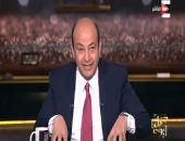 فيديو.. عمرو أديب: لا أطلب من أحد تصديق حلقتى وفتاة BBC ليست مختفية قسريا