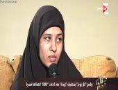 """فتاة BBC مع عمرو أديب: """"متزوجة من سنة ومش بكلم أمى لظروف خاصة"""""""