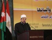 وزير الأوقاف: الحفاظ على التراث جزء من الهوية العربية والإسلامية