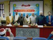 وكيل وزارة الأوقاف بالكويت: الأزهر سيظل رمزا للإسلام والمسلمين ومنارة للعلم