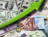 تعرف على عقوبة شخص سقط بآلاف العملات الأجنبية للاتجار بها خارج القانون