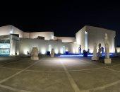 افتتاح قاعة المدافن فى متحف البحرين الوطنى تزامنا مع اجتماع اليونسكو