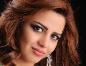 إيمان عبد الغنى تحيى حفلها اليوم فى مركز جابر الأحمد بالكويت