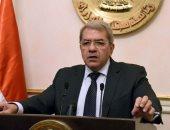الجريدة الرسمية تنشر قرار وزير المالية بإضافة 6 لجان طعن ضريبى بعدة محافظات