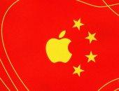 أبل تحذف 25 ألف تطبيق مخالف من متجرها فى الصين أغلبها تروج للقمار