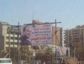 انتشار لافتات تأييد الرئيس السيسي فى شوارع وميادين أسوان (صور)