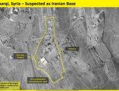 فوكس نيوز: إيران تنشئ قاعدة عسكرية قرب دمشق