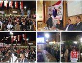 المحافظات تحشد أبناءها لتأييد الرئيس السيسى فى الانتخابات
