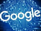 جوجل تعلن عن خطوة جديدة للتركيز فى مجال الذكاء الاصطناعى