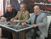 """صور .. """"حملة كلنا من أجل مصر"""" بكفرالشيخ تبحث خطة الحشد فى انتخبات الرئاسة"""