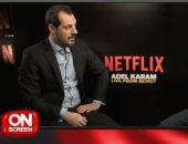 """عادل كرم: """"لايف من بيروت"""" كوميديا تجمع ما بين اللغتين العربية والإنجليزية"""