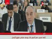 فيديو.. مندوب مصر بالأمم المتحدة: ندين استخدام العنف ضد المدنيين والمؤسسات بسوريا