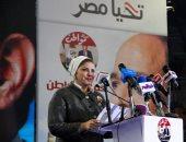 """""""نساء مصر"""": القيادة السياسية وجهت جهودها لتمكين السيدات فى كافة المجالات"""