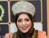 14 دولة تتنافس على لقب ملكة جمال المحجبات العرب بالقاهرة اليوم