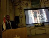 سفير مصر بلندن يفتتح معرض الضوء الخالد بمقر المركز الثقافى المصرى